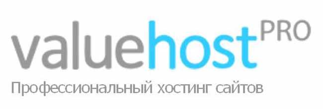 Хостинговоя компания ValueHost